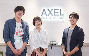 アクセルエンターメディア(写真)