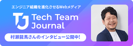 Tech Team Journal