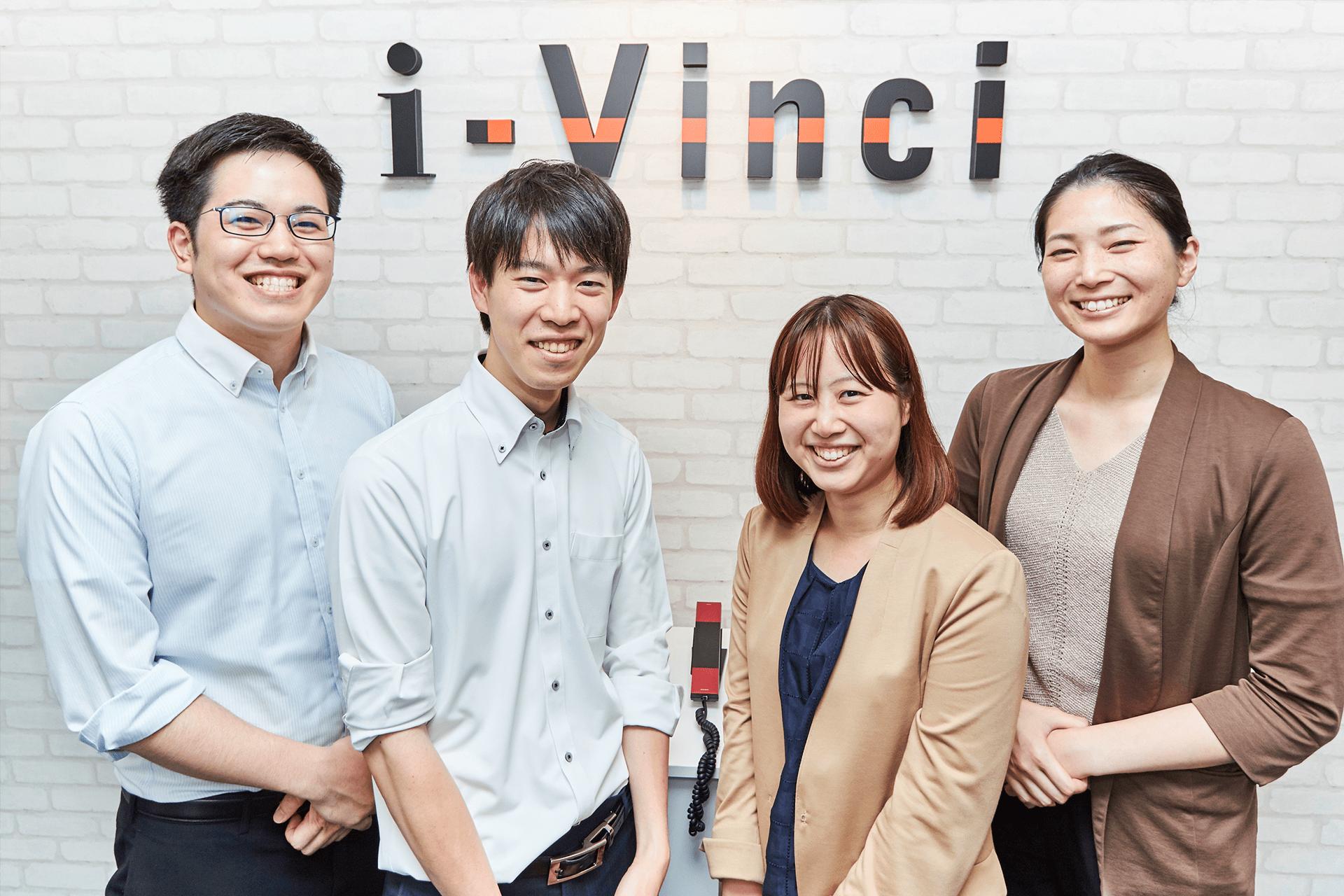 株式会社i-vinci(写真)