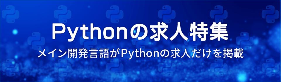 Python 960 280