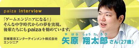 Geishatokyo 2 460 160