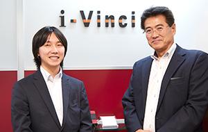 i-Vinci(写真)