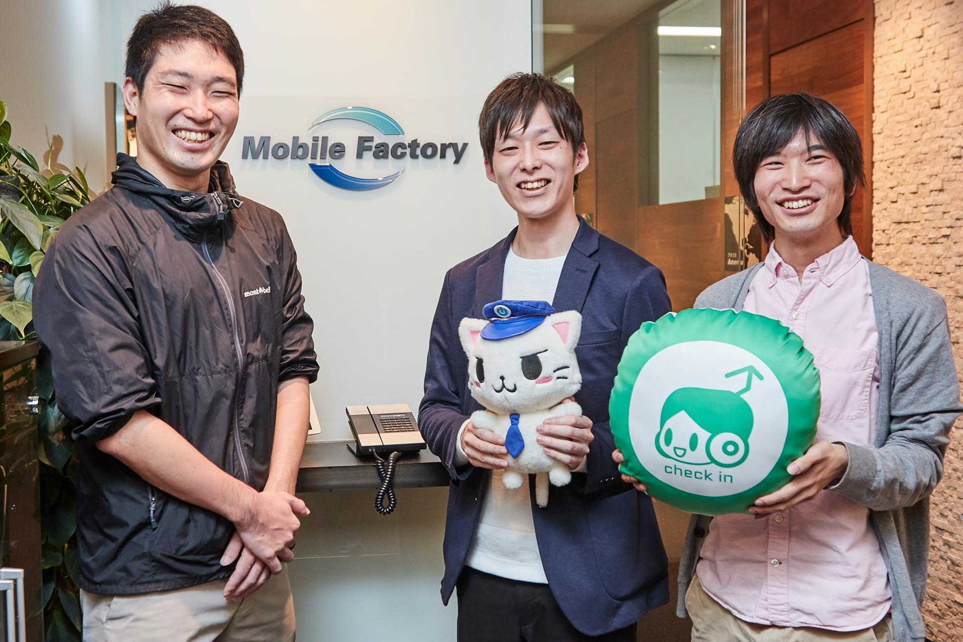 Mobilefactory main