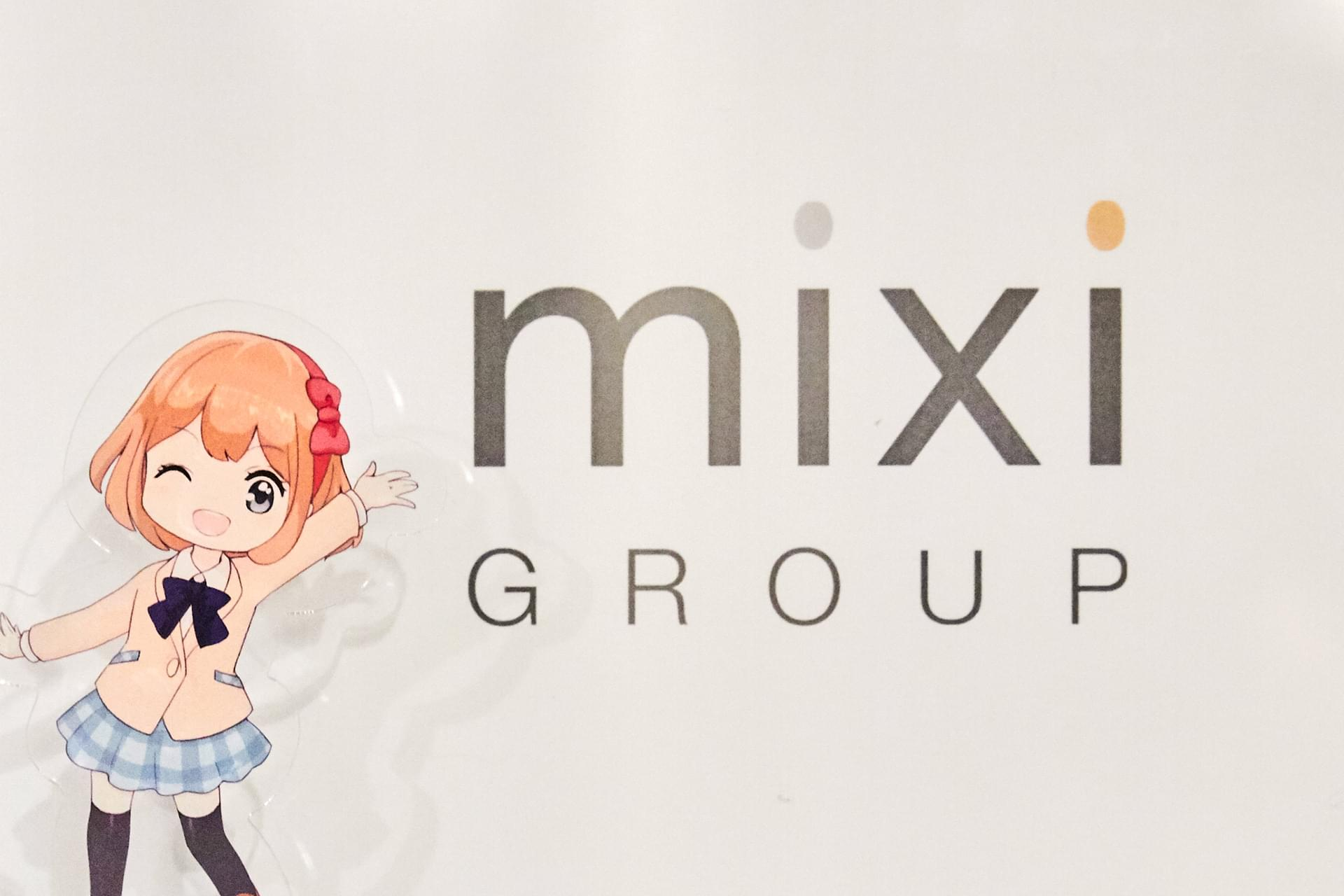 Mixi office main