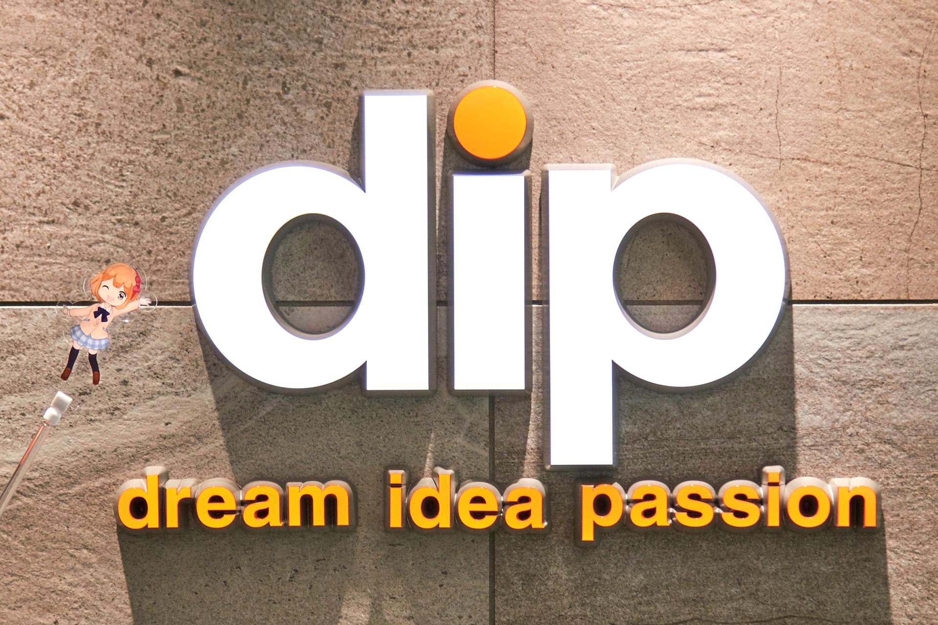 Dip office main