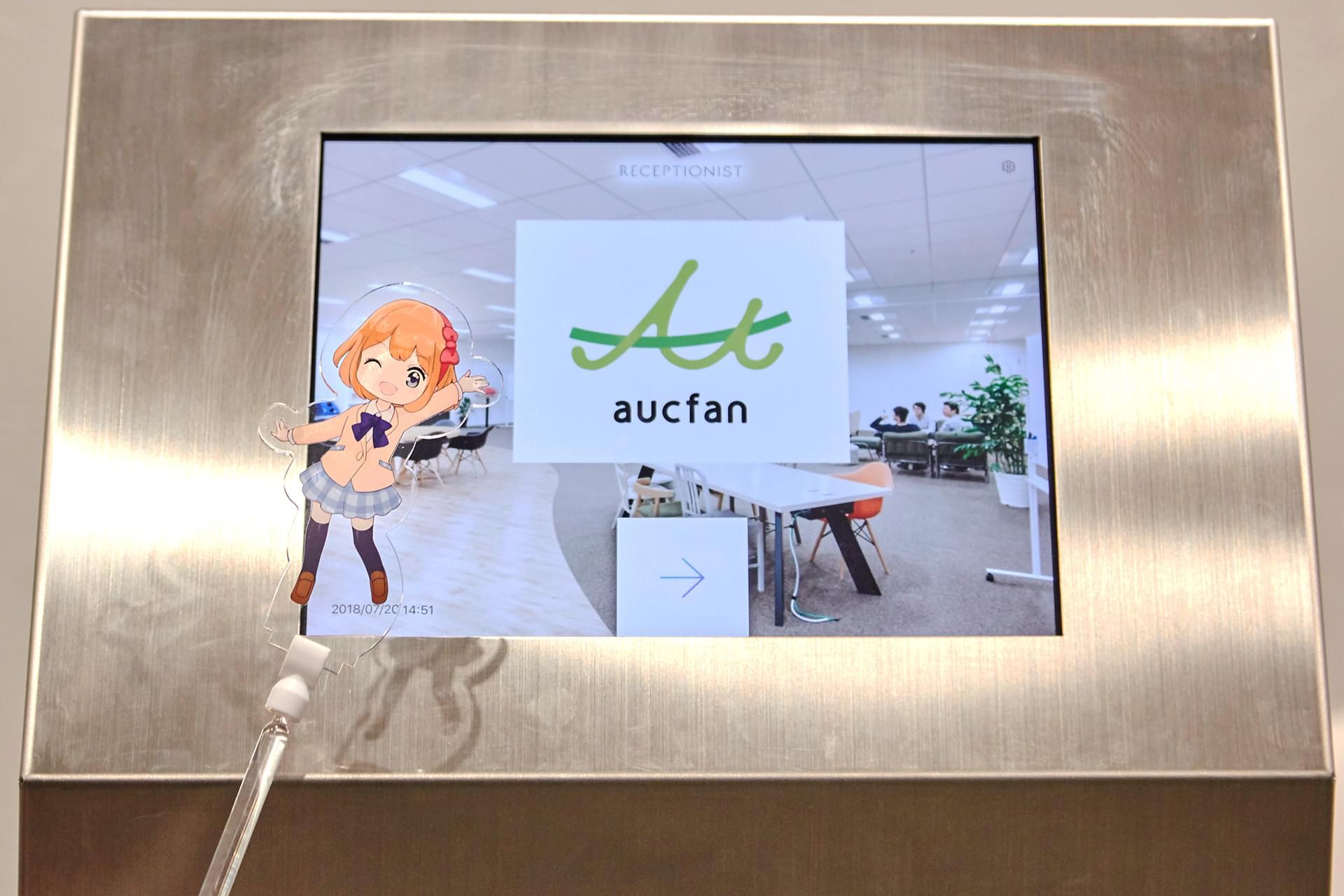 Aucfan office main