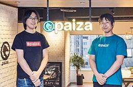 paiza株式会社