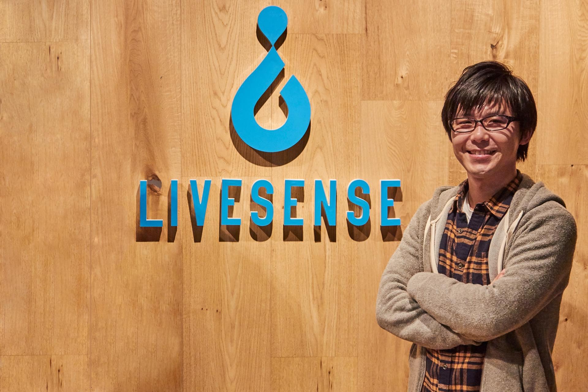 Livesense main
