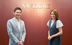 株式会社ナビタイムジャパン(写真)