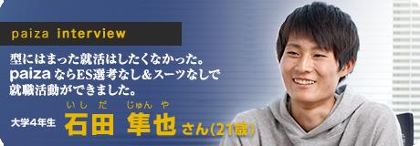 Ishida 460 160